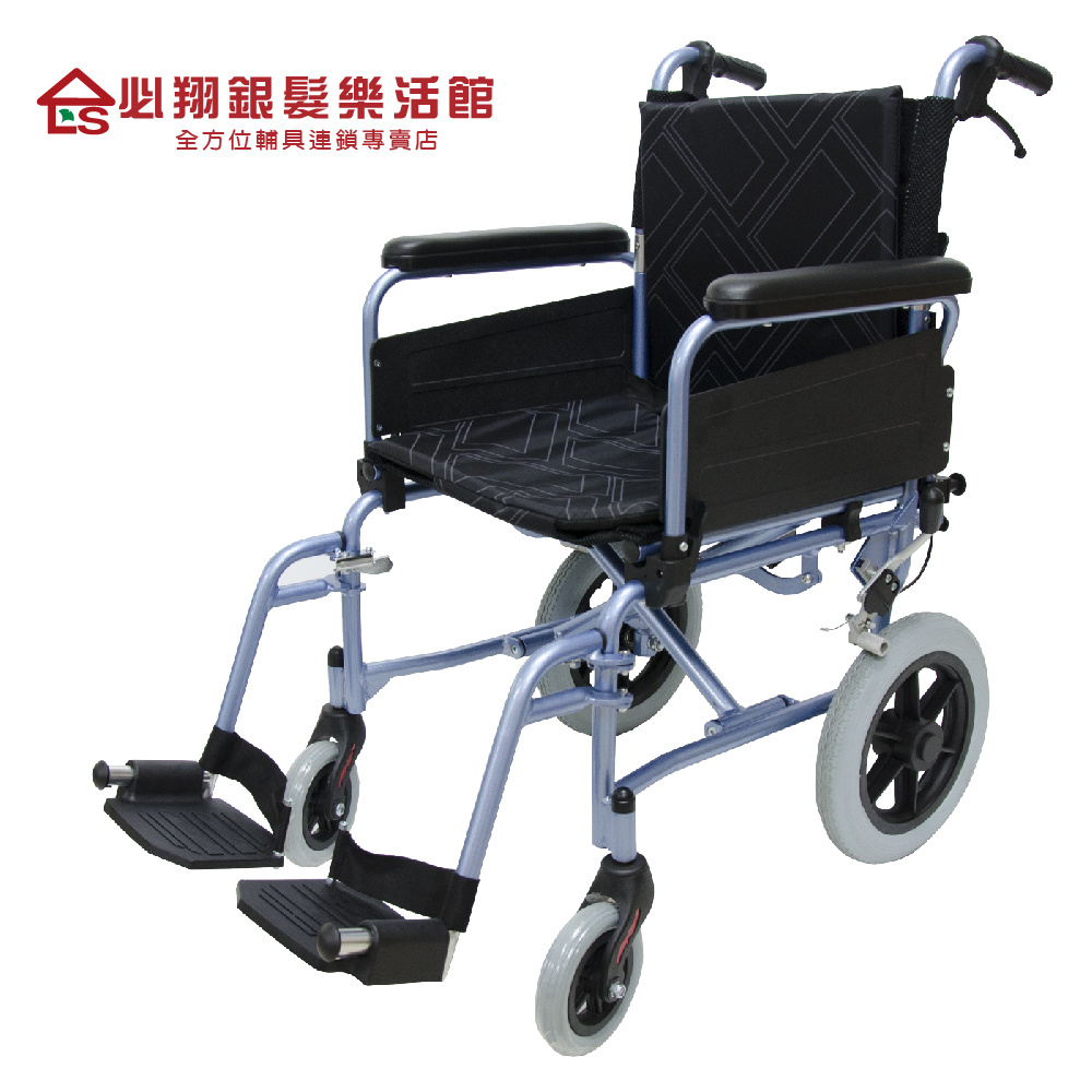 【必翔銀髮】輕便移位式看護型輪椅 PH-163B(未滅菌)