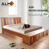 【ALMI】DOCKER BAYADERE-BED 154x192 雙抽雙人床