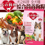 EarthGrace犬之料理》全犬種綜合營養狗糧小顆粒-18kg