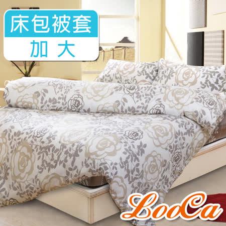 【LooCa】漫舞玫瑰柔絲絨四件式寢具組(加大)