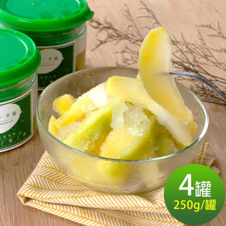 盧家芒果 情人果冰4罐組(250g/罐)
