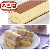 高雄不二家 真芋頭蛋糕(600g/入)+香橙騎士蛋糕(523g/入)