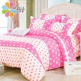 飾家《心語心願》加大絲柔棉四件式床包被套組台灣製造