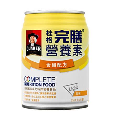 桂格完膳 營養素含纖配方2箱