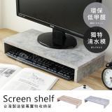原木質感低甲醛單層螢幕桌上架