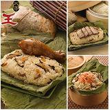 大甲王記 任選12入荷葉米糕(雞腿、石板烤肉、櫻花紫芋)