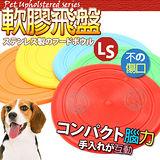 dyy》軟性矽膠寵物飛盤 (不傷牙齒)顏色隨機*2入