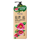 雪芙蘭倍潤肌山茶花油-亮膚嫩白沐浴乳900g