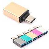 □USB3.1 Type C to USB3.0 OTG 轉接傳輸器□ 外接 USB 鍵盤 滑鼠 隨身碟