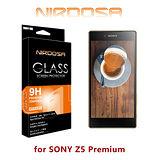 NIRDOSA SONY Xperia Z5 Premium 9H 0.26mm 鋼化玻璃 螢幕保護貼