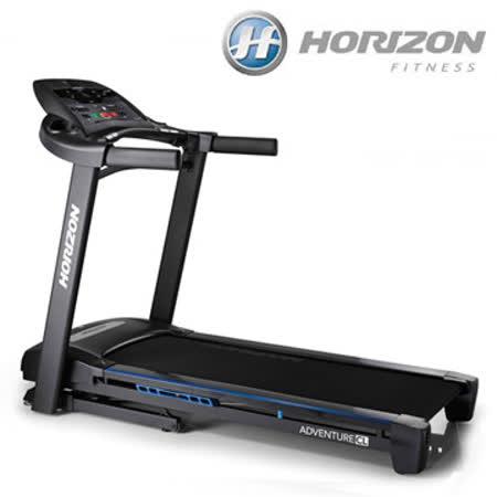 【HORIZON】 Adventure CL電動跑步機