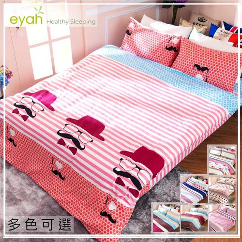 【eyah】台灣製歐風加厚款頂級柔絲絨-雙人鋪棉兩用被床包四件組-(多色可選)