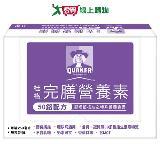 桂格完膳營養素50鉻配方250ml*24入