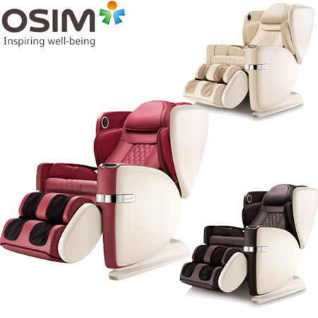 OSIM uLove 白馬王子按摩椅OS-868