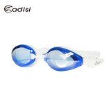 ADISI 舒適平光鍍膜泳鏡 AS16051 / 城市綠洲