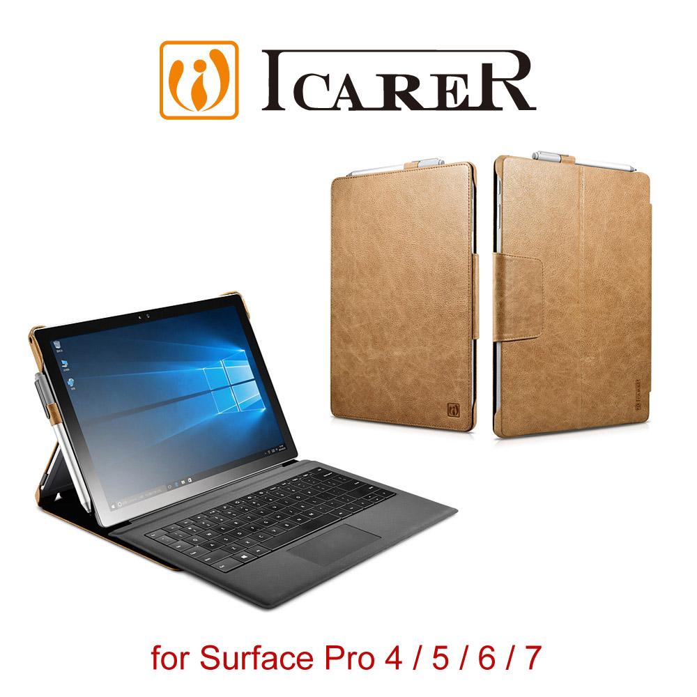 ICARER 神州系列 Surface Pro 4 / 5 / 6 磁扣可站立 手工真皮皮套