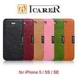 ICARER 奢華系列 iPhone5 5S SE 磁扣側掀 手工真皮皮套