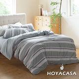 《HOYACASA 休閒生活》水洗棉雙人四件式被套床包組