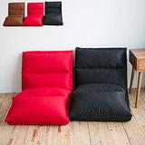 《Peachy life》加厚款棉花糖和室椅/沙發床(3色可選)