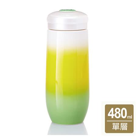 乾唐軒活瓷 精彩隨身杯(3色可選)