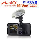 Mio MiVue C320大光圈行車記錄器+16G記憶卡+拭淨布+多功能束口保護袋+點煙器+吸盤式雙面立架貼