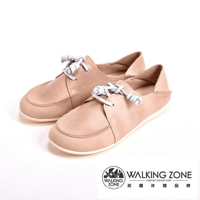 WALKING ZONE 真皮英倫雷根休閒鞋綁帶女鞋-米(另有紅、藍)