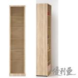 【優利亞-朵莉絲】1尺衣櫥邊櫃