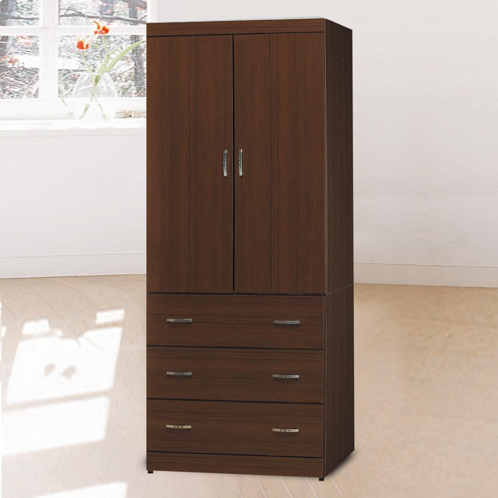 HAPPYHOME無敵木心板3x7尺衣櫃5U6-41-37二色可選
