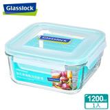 (任選)Glasslock強化玻璃微波保鮮盒 - 方形1200ml