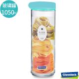 Glasslock積木玻璃保鮮罐 - 1050ml