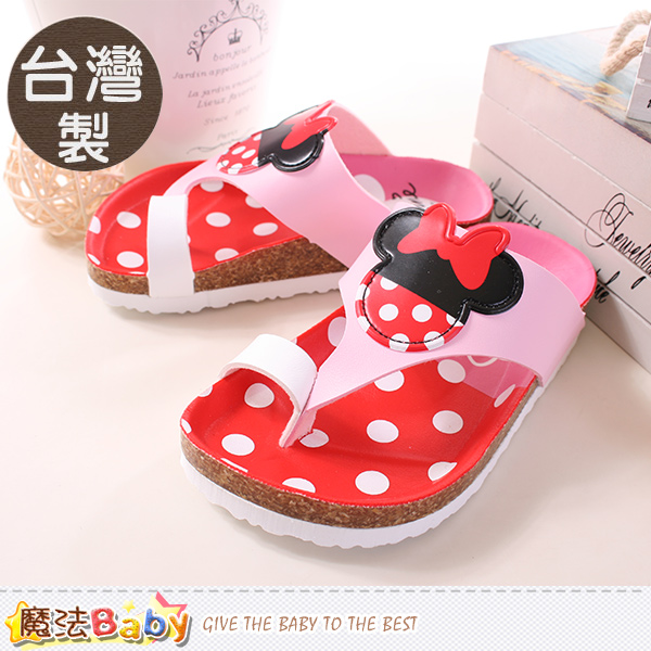 魔法Baby~童鞋 台灣製專櫃款迪士尼米妮涼拖鞋 sh9633