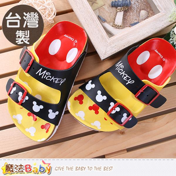 魔法Baby~童鞋 台灣製迪士尼米奇正版兒童涼鞋 sh9634