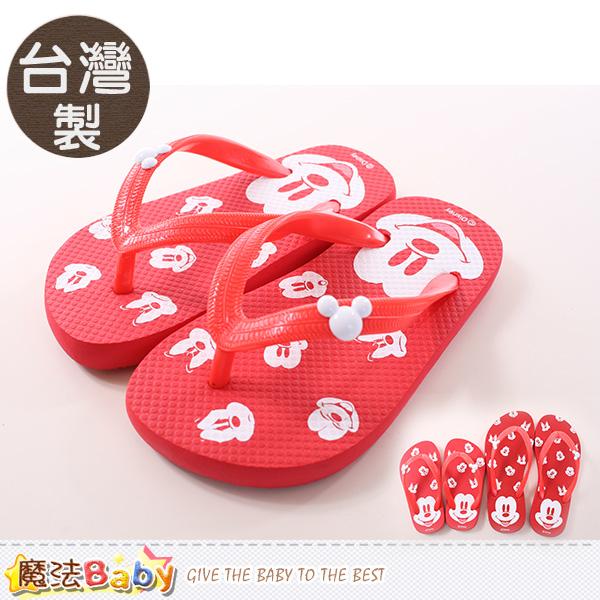 魔法Baby~兒童拖鞋 台灣製米奇正版親子鞋兒童款 sh9654