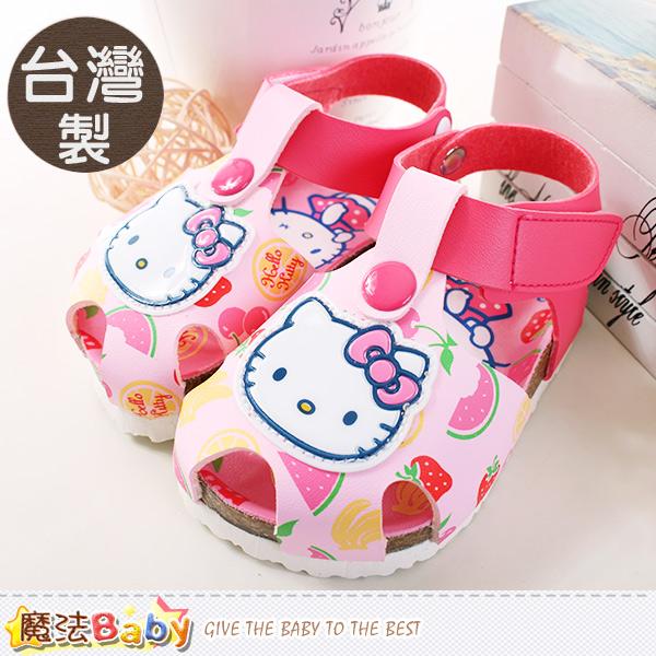 魔法Baby~女童涼鞋 台灣製Hello kitty 正版女童鞋 sh9666