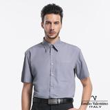 Emilio Valentino 范倫提諾仿天絲素面短袖襯衫-灰