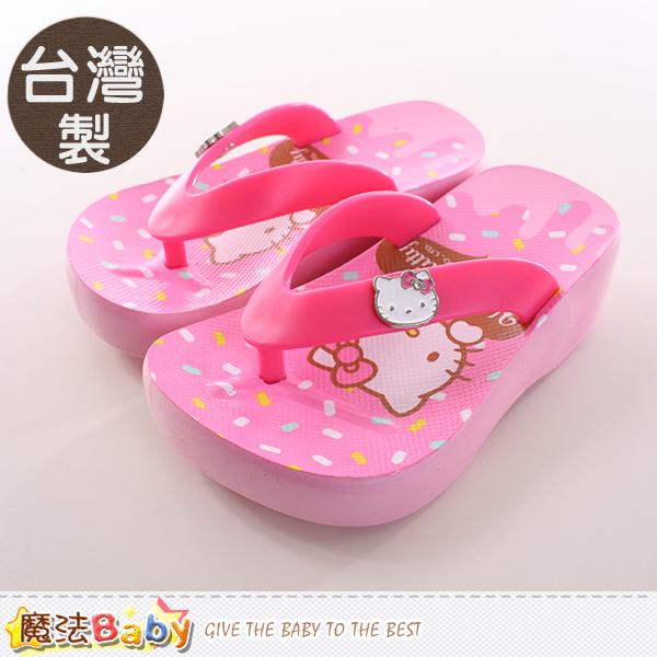 魔法Baby~女童鞋 台灣製Hello kitty授權正版涼拖鞋 sh9686
