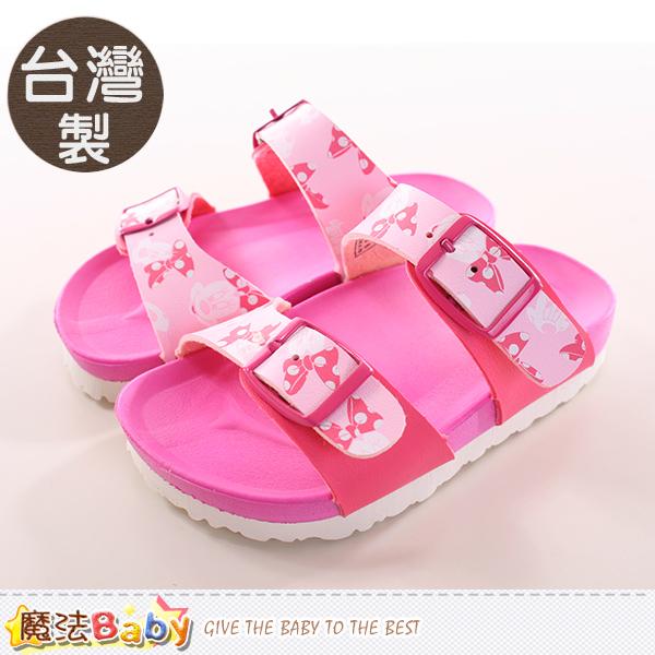 魔法Baby~女童鞋 台灣製迪士尼米妮正版涼拖鞋 sh9747
