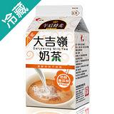 午后時光王室大吉嶺奶茶400ML/瓶