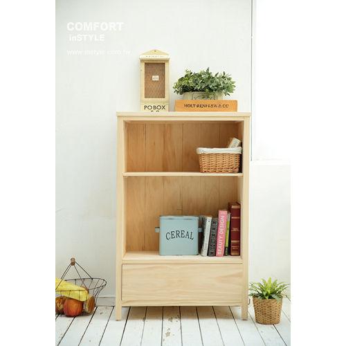 [自然行]原木中書櫃(扁柏自然色/安全環保塗裝)