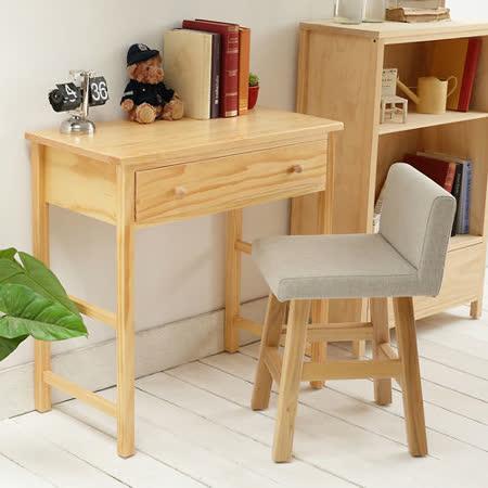 自然行 多機能書桌/ 兩用桌