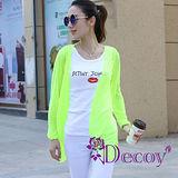 【Decoy】艷夏防曬*超薄透氣空調衫/螢光黃