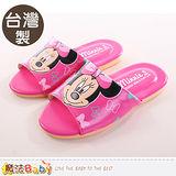 魔法Baby~兒童拖鞋 台灣製迪士尼米妮正版室內拖鞋 sh9784