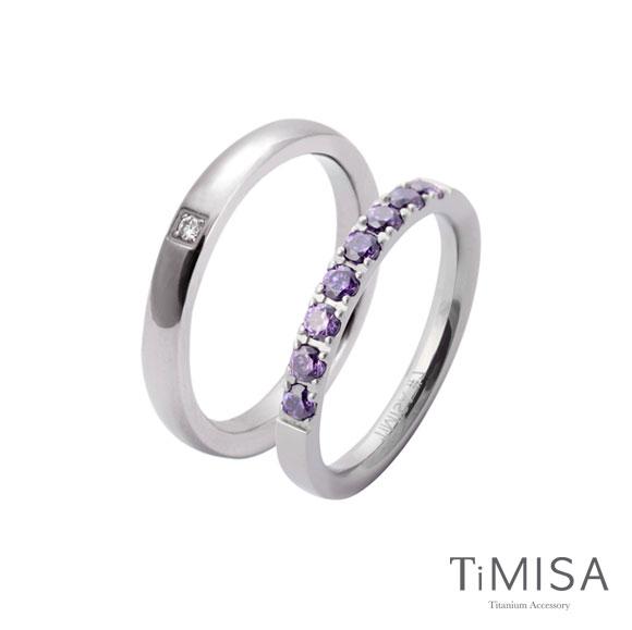 【TiMISA】蜜糖愛戀 情人對戒(5色可選)