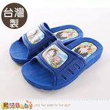 魔法Baby~男童拖鞋 台灣製航海王正版拖 sh9808