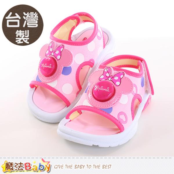 魔法Baby~兒童涼鞋 台灣製迪士尼米妮正版閃燈涼鞋 sh9812