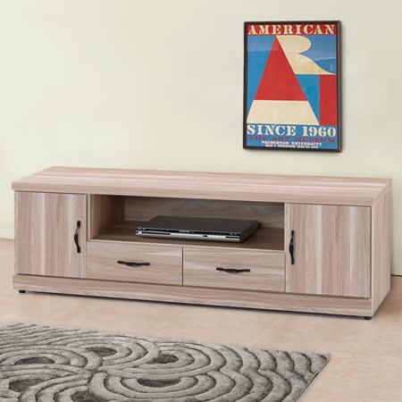 Homelike 妮亞 5尺電視櫃