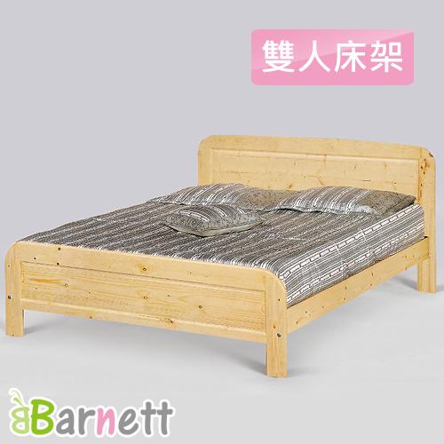 床板高度可調 歐風松木實木床架
