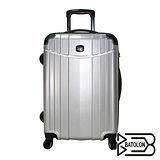 時尚髮絲紋拉桿行李箱-銀(28吋)
