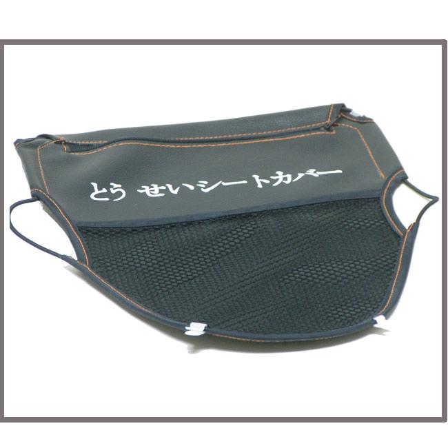 omax機車3層式拉鍊大置物(網)袋-1入