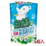 白鴿護纖棉花籽洗衣精補充包2000g*6包(箱)